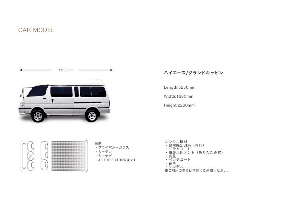 web-car-model--.jpg